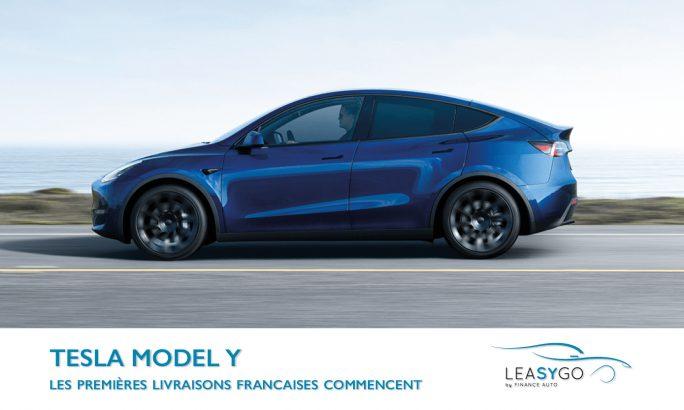 leasing model Y
